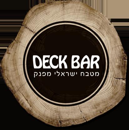 DeckBar – מטבח ישראלי מפנק